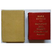 """К.Маркс, Ф.Энгельс """"Манифест Коммунистической партии"""" (миникнига, немецкий язык, 1967)"""