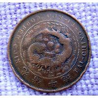 Китай (Империя). Тао-Чинг-Ти-Кио (провинция). 20 кэш 1909 г.
