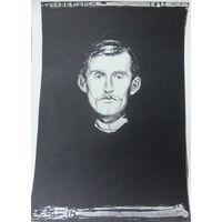 Гравюра Edvard Munch