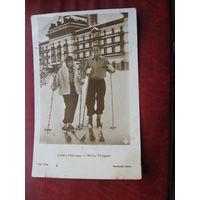 Открытка Лилиан Харви и Вилли Фрич артисты (довоенные, начало 1930-х)