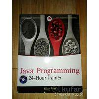 Java programming Yakov Fain