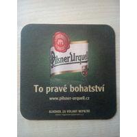 Бирдекель (подставка под пиво) Pilsner Urquell/Чехия