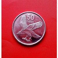 90-27 Ботсвана, 50 тхебе 2013 г.