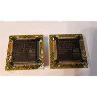 Процессоры-32 (комплект-2 шт.)