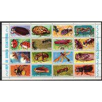 Насекомые Экваториальная Гвинея 1978 год серия из 16 марок в малом листе (М)