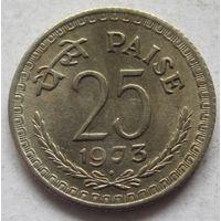 Индия 25 пайс 1973 отметка монетного двора - Бомбей