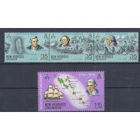 [1650] Новые Гебриды 1974. Корабли,парусники,карта.Кук и другие.
