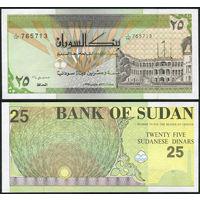 Судан 25 динаров образца 1992 года UNC p53b