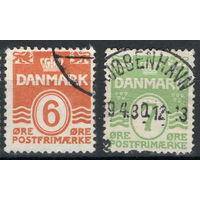 Дания 50