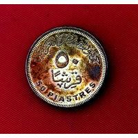 50-21 Египет, 50 пиастров 2010 г.