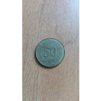 1к Алжир 50 сантимов 1988 распродажа коллекции