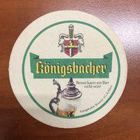 Подставка под пиво Konigsbacher