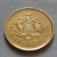 5 центов, Барбадос 2012 г., AU