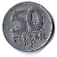 Венгрия. 50 филлеров. 1967 г.