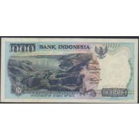 1000 рупий 1992г. UNC