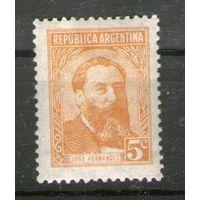 Аргентина. Чистая. Лот-58