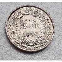 Швейцария 1/2 франка, 1964 6-4-57