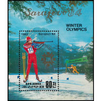 К.Н.Д.Р. Зимняя Олимпиада, 1984