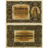 Венгрия. 1000 крон (образца 1920 года, P66)