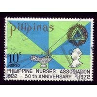 1 марка 1972 год Филиппины 1027