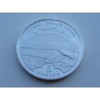 """Малави. 5 квача 2006 год KM#163  """"Путешествие по Африке""""  Серебро!!!"""