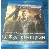Я, Франкенштейн (Blu-Ray)