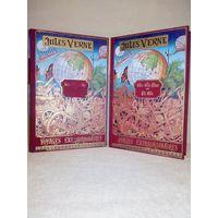 """Жюль Верн. Великолепное подарочное издание """"Двадцать тысяч льё под морями"""""""