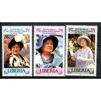 Либерия - 1985г. - 85-летие Королевы матери Елизаветы - полная серия, MNH [Mi 1343-1345] - 3 марки