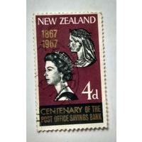 Новая Зеландия.1967.100 лет почтово-сберегательному банку