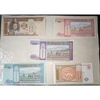 Монголия 100 тугриков 1993 г+бонус