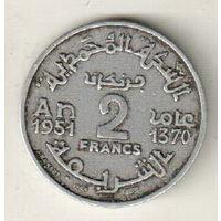 Марокко 2 франк 1951