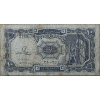 Египет 10 пиастров 1958-71 г. Pic177c