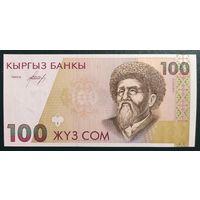 100 сом 1994 года - Киргизия - UNC