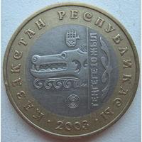 Казахстан 100 тенге 2003 г. 10 лет национальной валюте. Волк