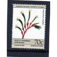 Сен-Винсент.Ми-110. Anigozanthos manglesii, Серия: Остров BEQUIA - Цветы .1965.