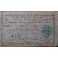 Филиппины 1 песо 1945 г. Р.S681