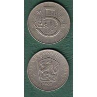Чехословакия 5 крон  1967 год