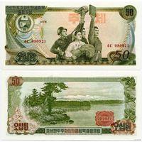 Северная Корея. 50 вон (образца 1978 года, P21c, красная печать, UNC)