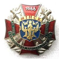 ВВ МВД. Специальная бригада милиции г.Минск