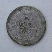 5 копеек 1889 года АГ
