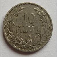 Венгрия. 10 филлеров 1894г.