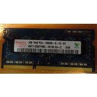 Оперативная память 1GB DDR3-10600 Hynix original