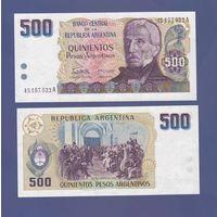 Банкнота Аргентина 500 песо аргентино не датирована (1983-84) UNC ПРЕСС