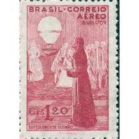 Бразилия 1944г.