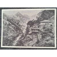 КНДР. Боденкуль - пещера сокровищ. Пхеньян. 1950-е Чистая