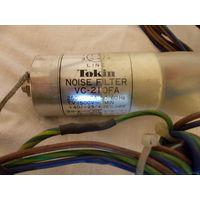 Шлейфы кабели запчасти от ксерокса, конденсатор и т.д.