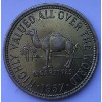 США Сигаретный Токен 20 верблюдов 1957 год - РЕДКИЙ!