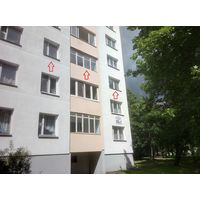 Продажа 4-х комнатной квартиры, г. Минск, Логойский тракт, дом 39-1 (Зеленый луг)