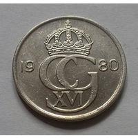 50 эре, Швеция 1980 г.