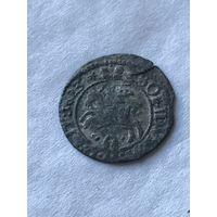 Солид 1623   - с 1 рубля.